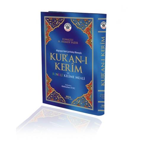 Kur'an-ı Kerim Renkli Kelime Meali Orta Boy 17 x 24 cm