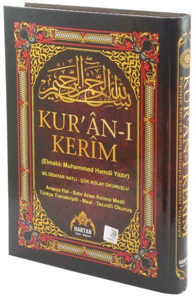 Kur'an-ı Kerim Bilgisayar Hatlı Sesli Orta Boy BEŞLİ (5'Lİ)HAKTAN